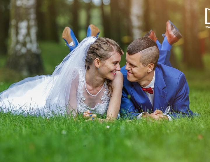 Kasia i Adam // WEDDING DAY